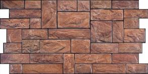 PVC панел 2597 Sawn real brown
