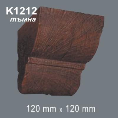 K1212