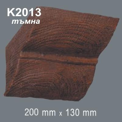 K2013